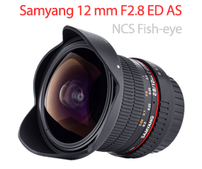 Samyang 12 мм 1:2.8 ED AS NCS - скоро